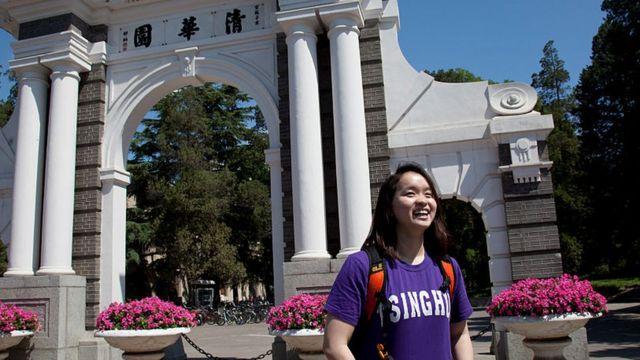 Thanh Hoa là một trong các trường̣ đại học nổi tiếng nhất Trung Quốc