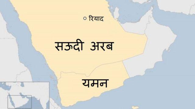 सऊदी अरब और यमन का नक्शा