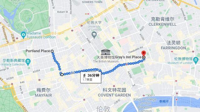 孙中山当年在伦敦住的格雷客栈(Grey Inn Place)到波特兰街(Portland Place) 的示意图