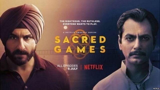 सेक्रेड गेम्स, राजश्री देशपांडे, नवाज़ुद्दीन सिद्दीकी, सैफ अली ख़ान, राधिका आप्टे