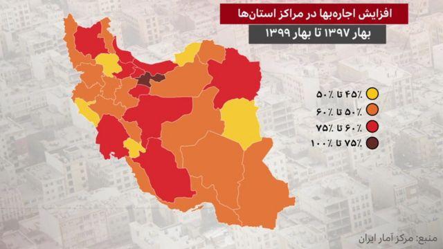 نقشه درصد افزایش اجاره مسکن در مراکز استانهای ایران از بهار ۱۳۹۷ تا بهار ۱۳۹۹