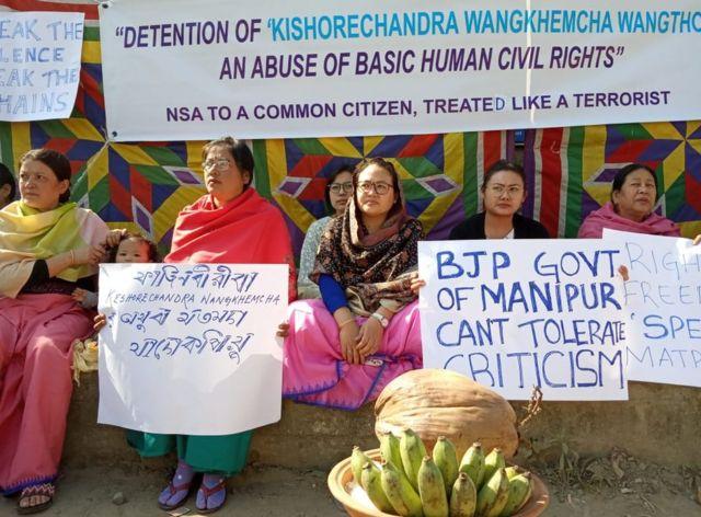 मणिपुर में विरोध प्रदर्शन