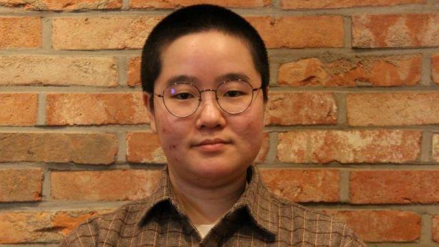 Yim Ji-su