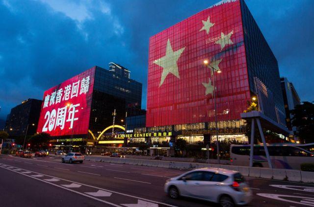 香港尖沙咀霓虹燈廣告牌