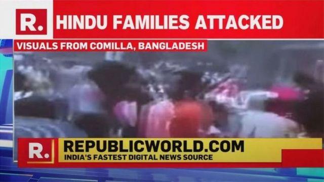 ভারতের রিপাবলিক টিভিতে বাংলাদেশের হিন্দু নির্যাতনের খবর