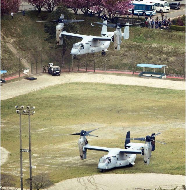 南阿蘇村の公園に着陸するオスプレイ