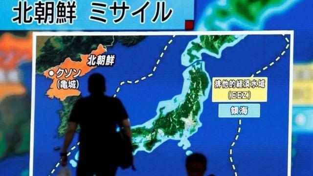 Экран в Японии