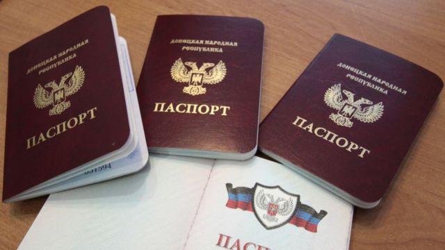 """Паспорти"""