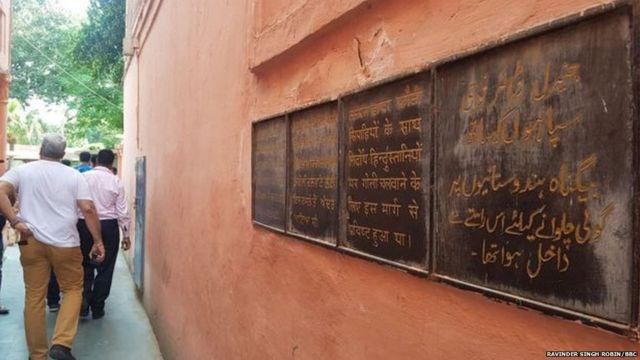 ਜਲ੍ਹਿਆਂਵਾਲਾ ਬਾਗ ਦੇ ਸਾਕੇ ਤੋਂ ਬਾਅਦ ਭਾਰਤ ਵਿੱਚ ਡਾਇਰ ਨੂੰ 'ਅੰਮ੍ਰਿਤਸਰ ਦਾ ਬੁੱਚੜ' ਕਿਹਾ ਜਾ ਰਿਹਾ ਸੀ