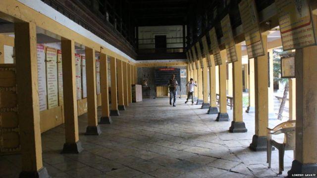 Ambedkar school
