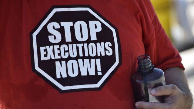 شعار يدعو إلى الغاء تطبيق عقوبة الإعدام