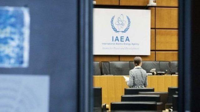 آژانس بین المللی انرزی اتمی