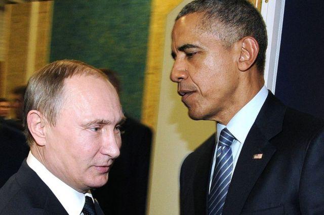 पुतिन और ओबामा
