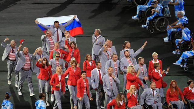 "Белорусская делегация на стадионе ""Маракана"""