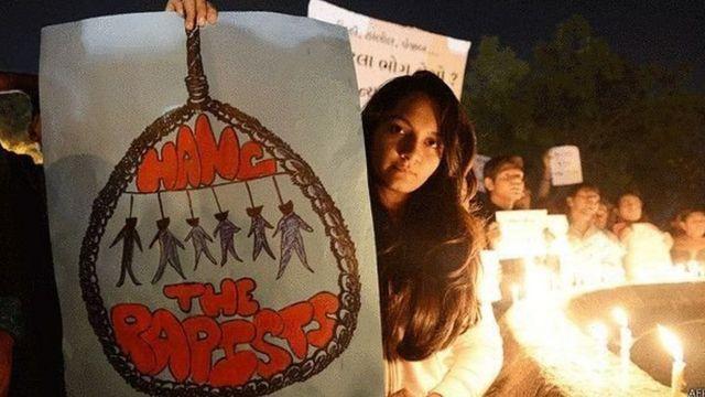 रेप, विरोध प्रदर्शन (फ़ाइल फ़ोटो)