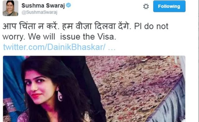 सुषमा स्वराज का ट्वीट