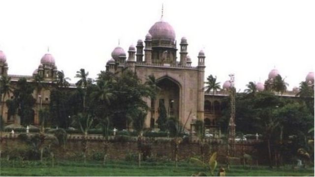 తెలంగాణ హైకోర్టు