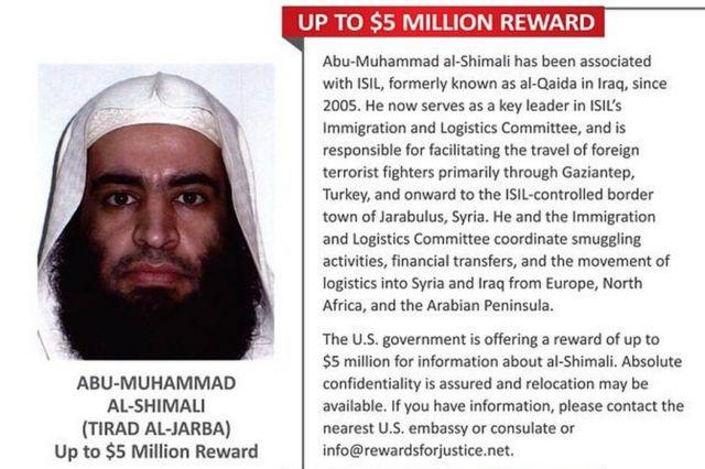 Pôster de procurado com foto de Abu Muhammad al-Shimali