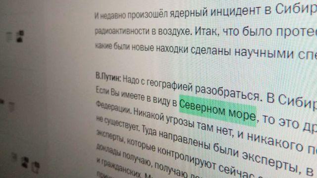 сайт Кремля