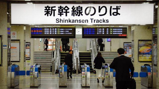 Estación de metro en Japón