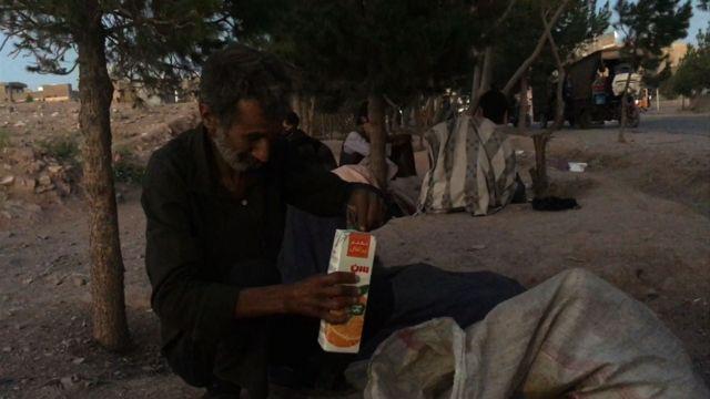 اعتیاد افغانستان