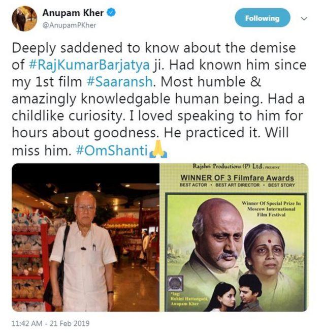 अनुपम खेर का ट्वीट