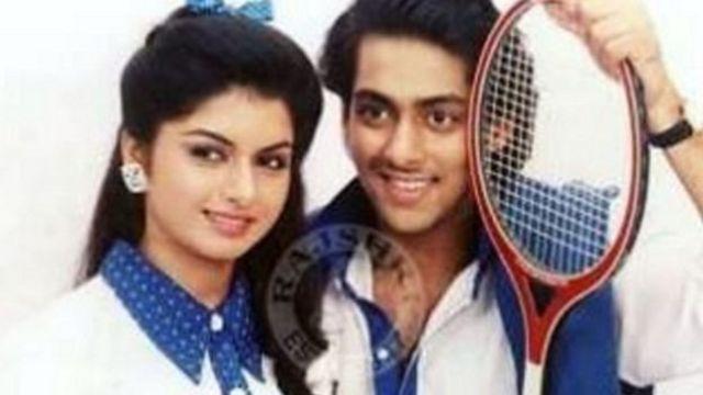 بھاگیہ شری اور سلمان خان