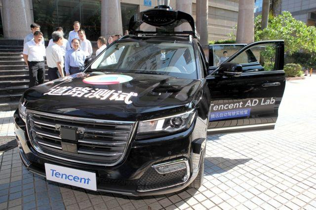 Автономная машина Tencent
