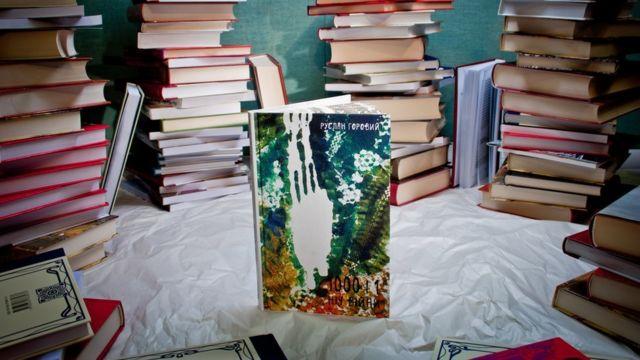 """книга Руслана Горового """"1000 і 1 ніч війни"""""""
