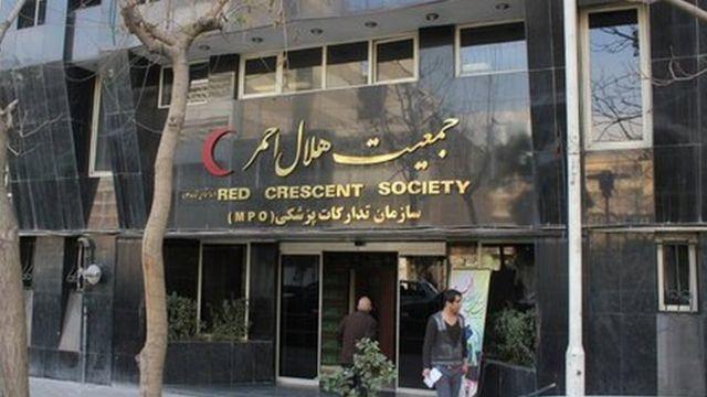 دبیرکل جمعیت هلال احمر ایران گفته داروخانههای هلال احمر از کمبود دارو در کشور متاثر هستند