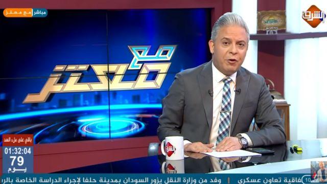 Türkiye-Mısır ilişkileri: Türkiye'den yayın yapan Müslüman Kardeşler'le bağlantılı TV kanalları kapatılacak mı? - BBC News Türkçe