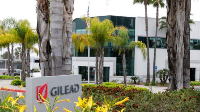 مقر شركة غيلياد