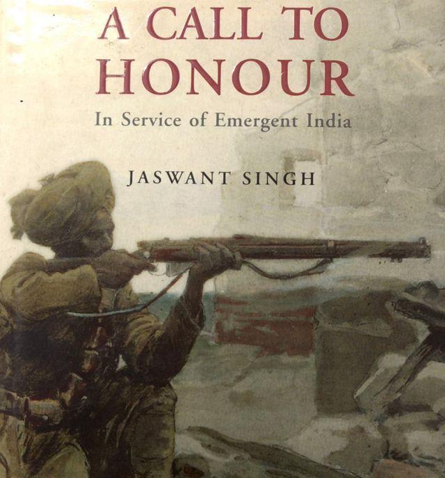 जसवंत सिंह की आत्मकथा 'अ कॉल टु ऑनर - इन सर्विस ऑफ़ एमर्जिंग इंडिया'