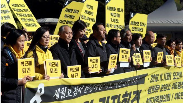 مظاهرات تطالب برحيل الرئيسة الكورية الجنوبية بارك جيون ـ هي