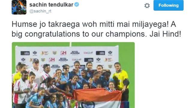 सचिन तेंदुलकर का ट्वीट
