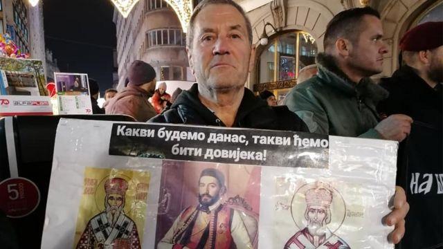 Детаљ са протеста у центру Београда
