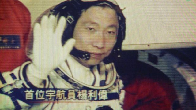 Chinese astronaut puzzled by 'knocking sound' in space