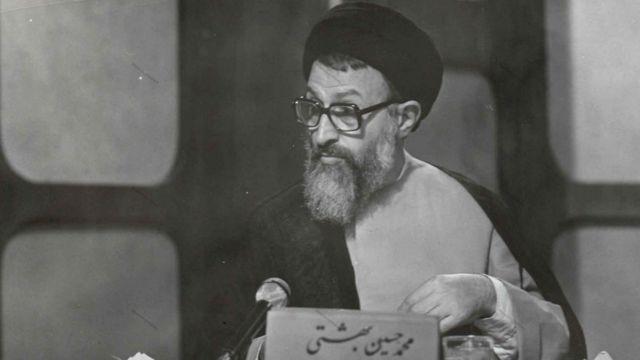 محمد بهشتی؛ دبیر کل و موسس حزب جمهوری اسلامی