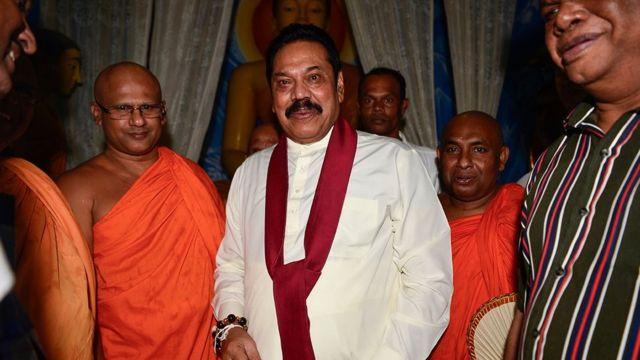ராஜபக்ஷே