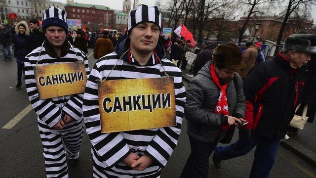 акції протесту в Москві