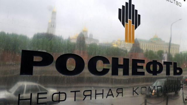 Rosneft şirkətinin loqosu