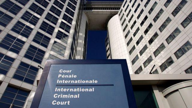 သည်ဂိတ်ဂ် မြို့က နိုင်ငံတကာ ရာဇဝတ် တရားရုံး။