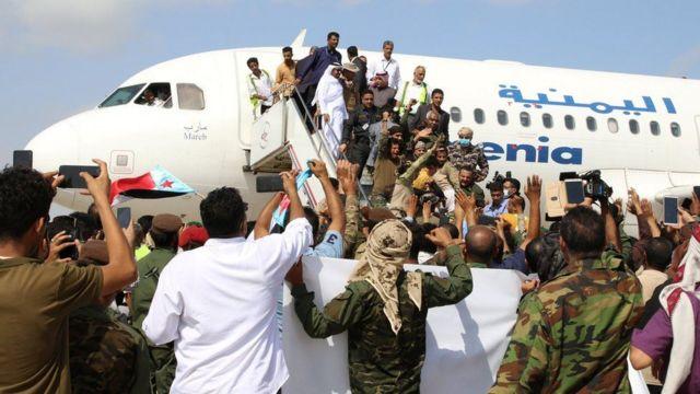 यमन आक्रमण
