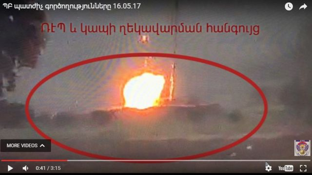 Armenian footage