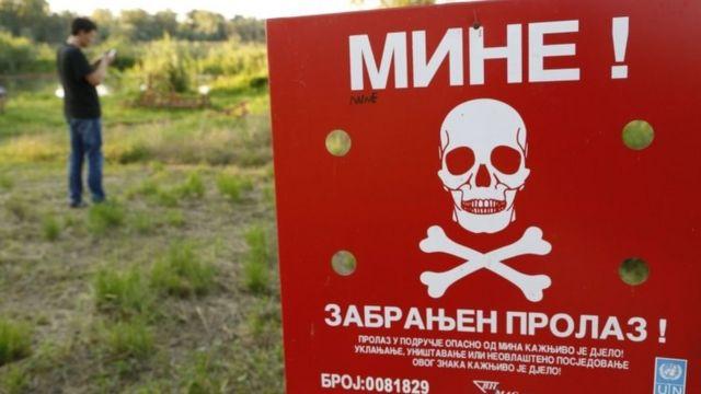 ボスニア・ヘルツェゴビナ国土の約2%に地雷が依然として残っている