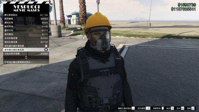 Seorang pemain berpakaian sebagai pengunjuk rasa Hong Kong di GTA V.