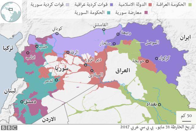 خارطة سوريا العراق وتوزع مناطق السيطرة