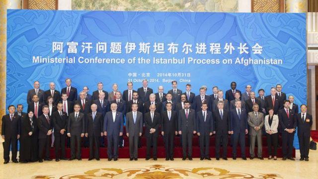 阿富汗问题会议