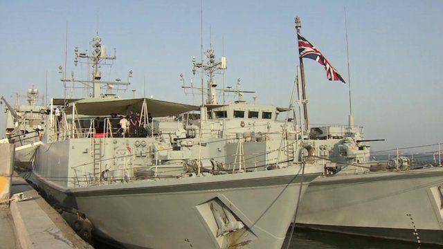 HMS Juffair, Bahrain