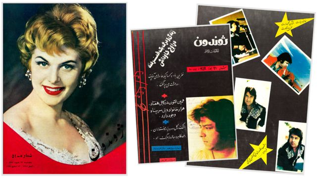 Pages from Afghan magazine Zhvandun - front covers